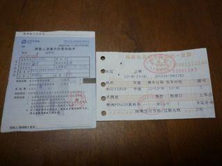 P1010946_R.JPG